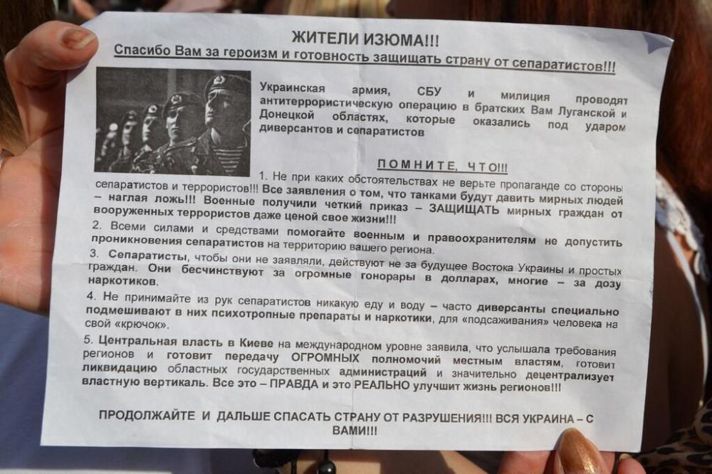 BoksavyIUAEnx8X.jpg large