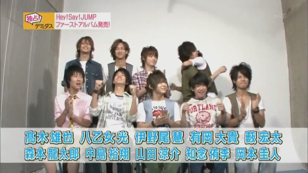 [TV] 2010.07.10 Ousama no Brunch