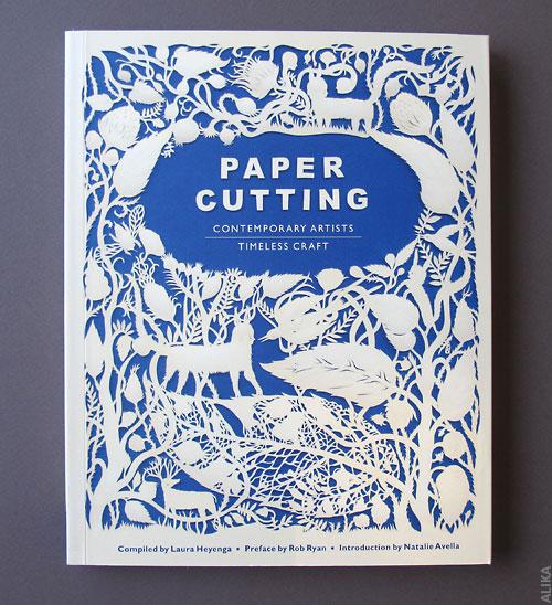 Книга из бумаги с рисунками