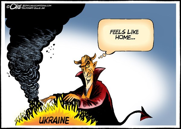 украина10