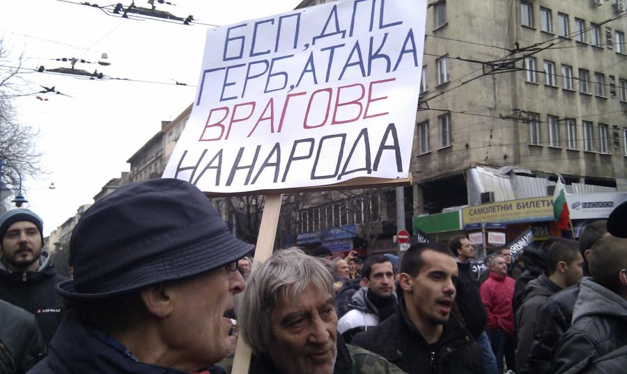 болгария03