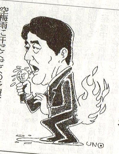 япония01