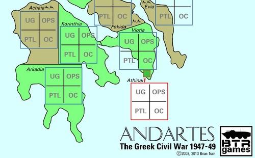 греция04