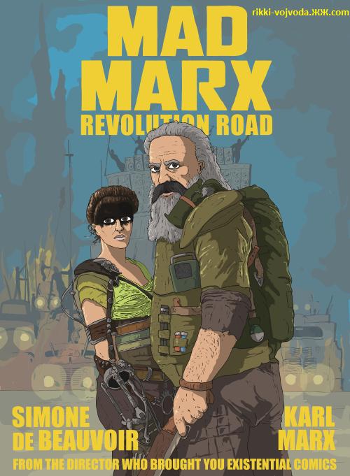 marx06