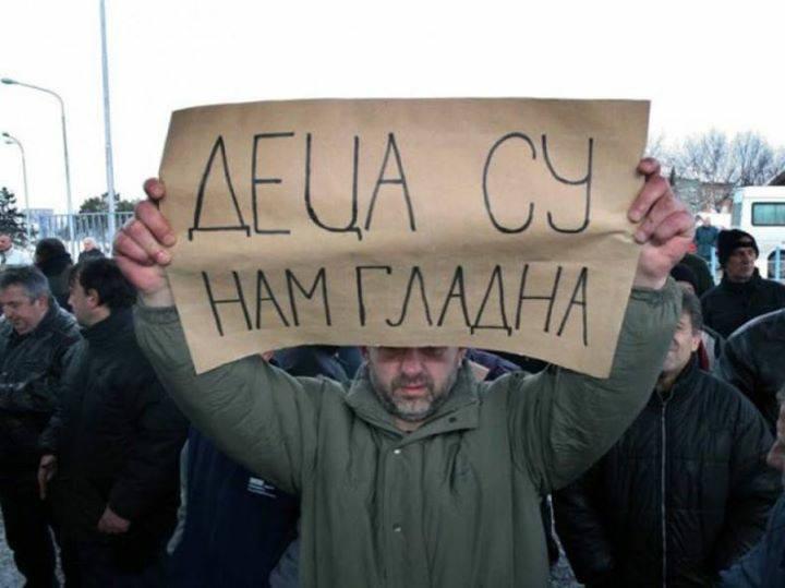 юго08-сербия