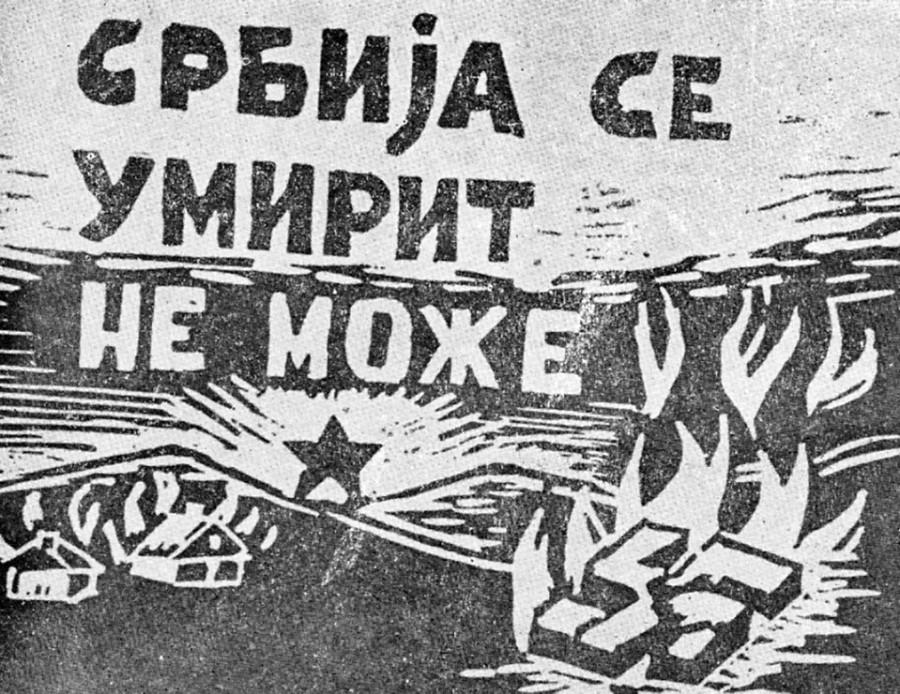 Plakat_Srbija_se_umirit_ne_može