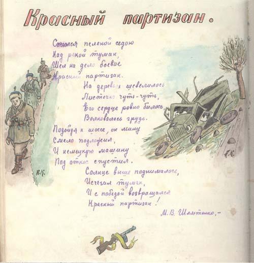 белорус06