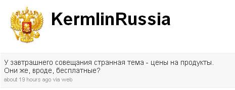 США и ЕС готовят усиление санкций против России, - Госдеп США - Цензор.НЕТ 3504