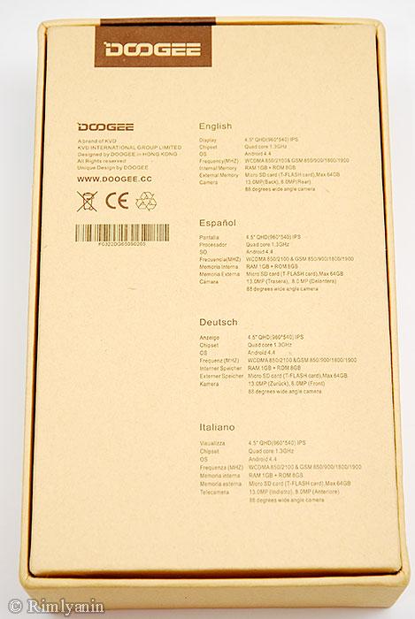 DOOGEE Valencia DG800 002