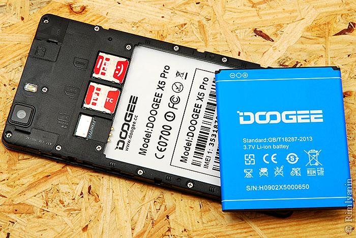 DooGee X5 Pro 009.jpg