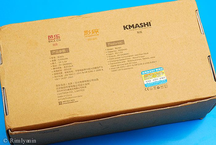 powerbank KMASHI MP823 Сиськи и попа без головы, рук и ног