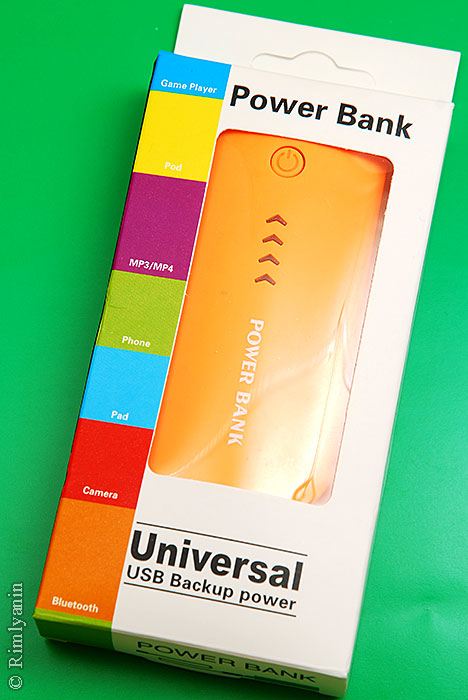 Power Bank MUSTTRUE 5600mAh