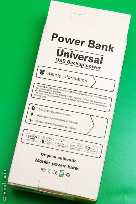 Power Bank MUSTTRUE 5600mAh