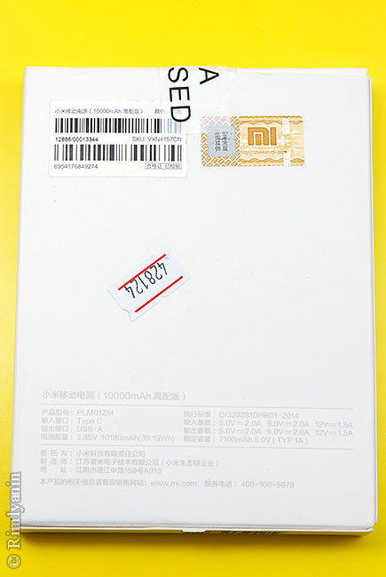 XIAOMI PLM01ZM Mini 10000mAh Pro Power Bank USB Type-C 005.jpg