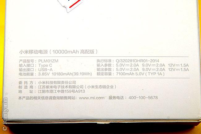 XIAOMI PLM01ZM Mini 10000mAh Pro Power Bank USB Type-C 007.jpg