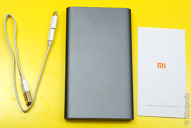 XIAOMI PLM01ZM Mini 10000mAh Pro Power Bank USB Type-C 009.jpg