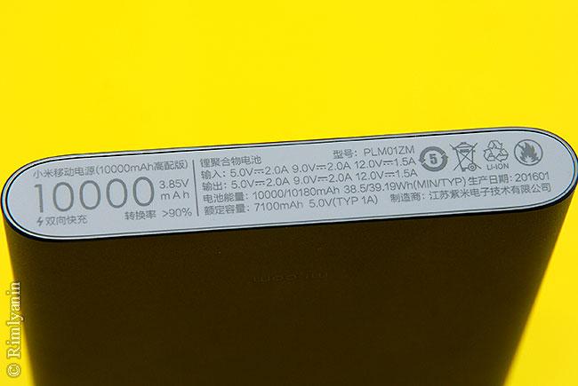 XIAOMI PLM01ZM Mini 10000mAh Pro Power Bank USB Type-C 014.jpg