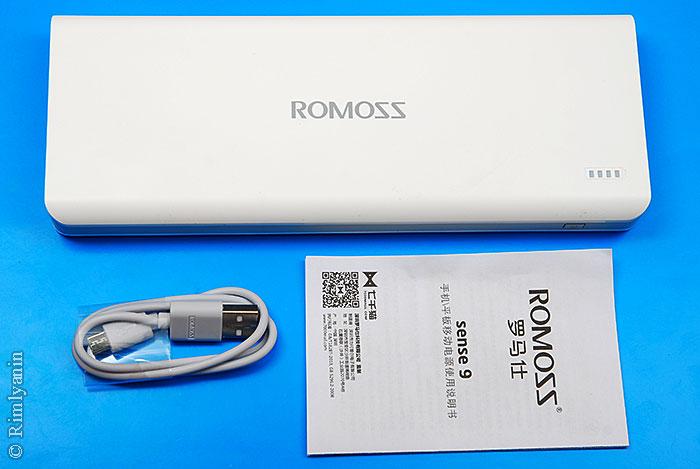 ROMOSS Sense 9 25000mAh PHA0 Power Bank