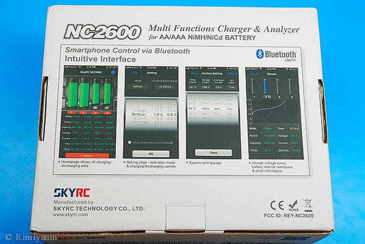 SkyRC NC2600 002