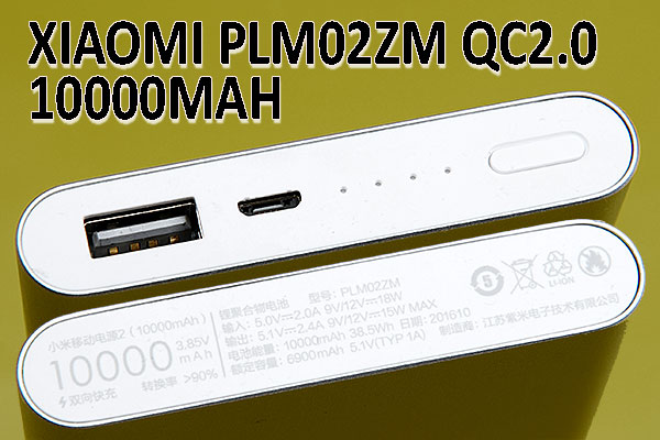 XIAOMI PLM02ZM 10000mAh pro power bank