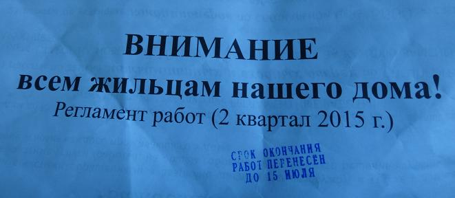 объява