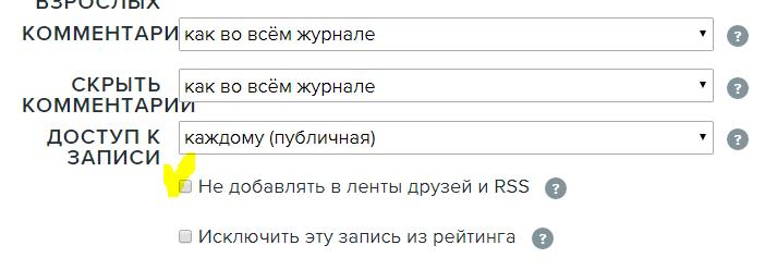 Снса5имок.PNG