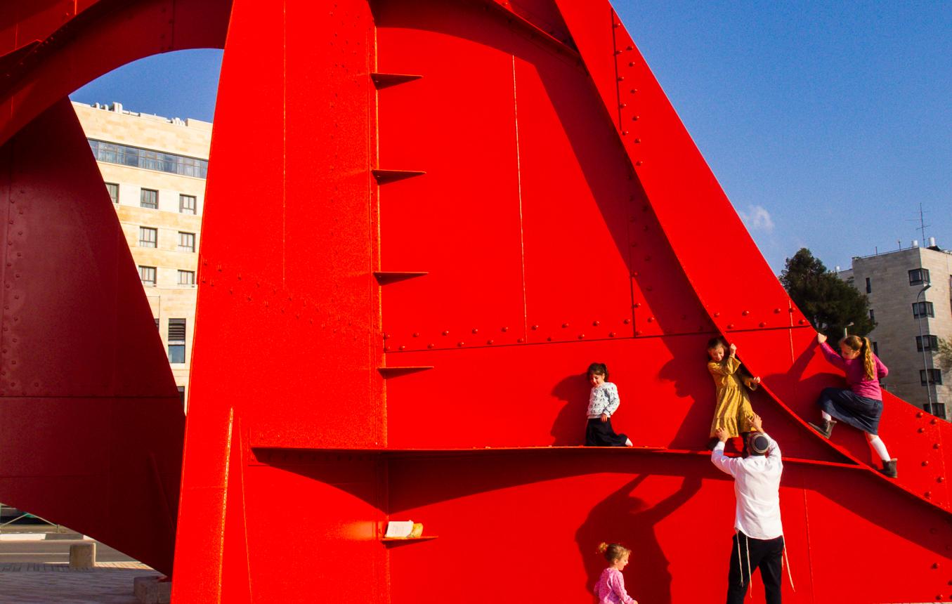 Park_Jerusalem_006.jpg