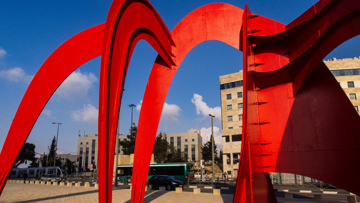 Park_Jerusalem_007.jpg