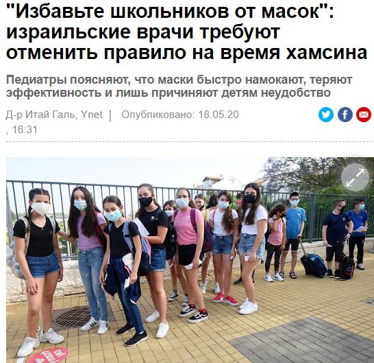 novosti_005.PNG