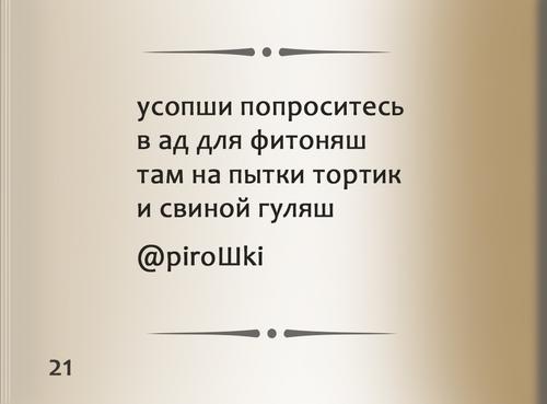 gadanie_004.png