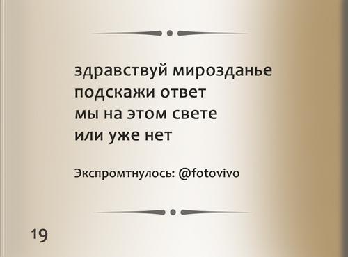gadanie_006.png