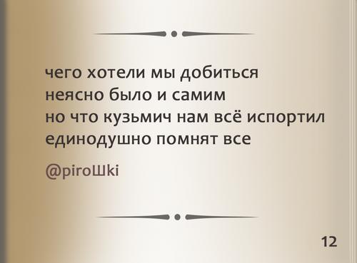 gadanie_013.png
