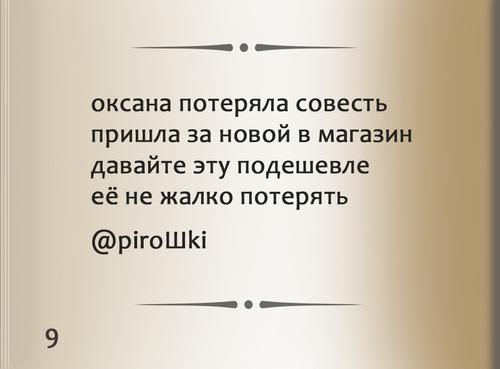 gadanie_016.png