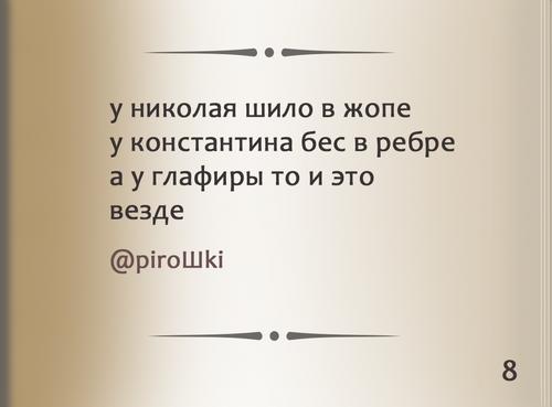 gadanie_017.png