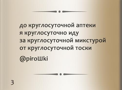 gadanie_022.png