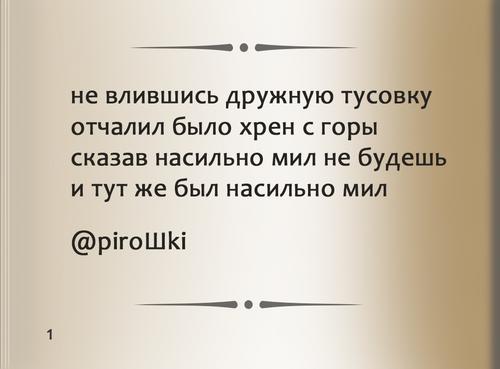 gadanie_024.png