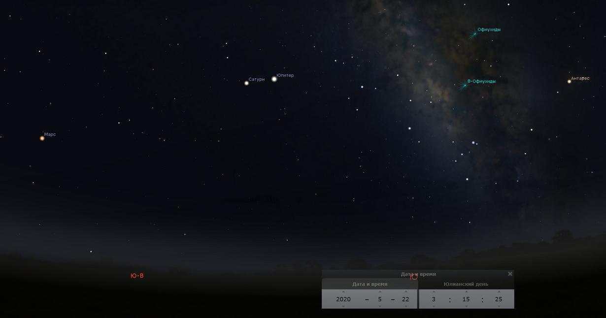 Спускаемся в кратер, чтобы посмотреть на звёзды steloj_001.png