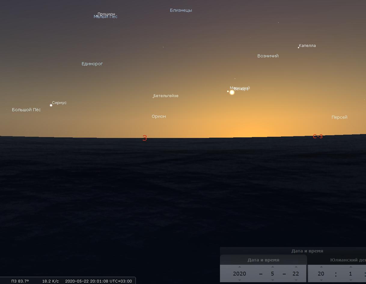 Спускаемся в кратер, чтобы посмотреть на звёзды steloj_003.png