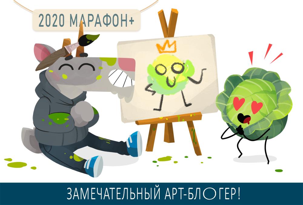 marathon_001.png
