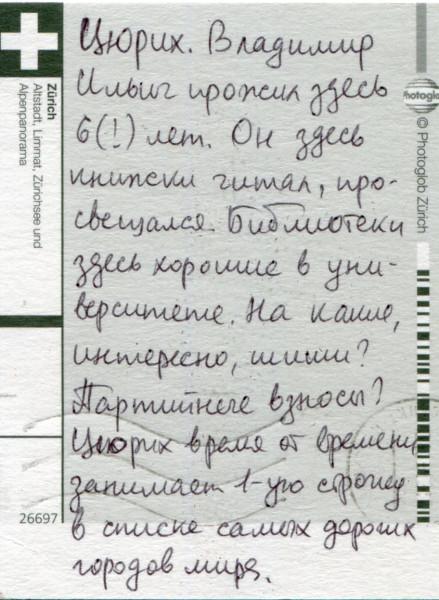 img141