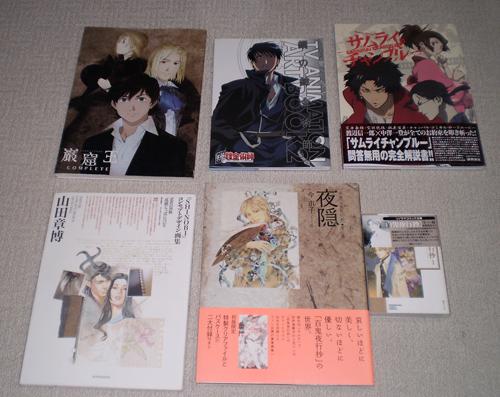 On Sale Are The Japanese Artbooks Gankutsuou Fullmetal Alchemist TV Animation Artbook 2 Samurai Champloo Roman Album Shinobi Akihiro Yamada
