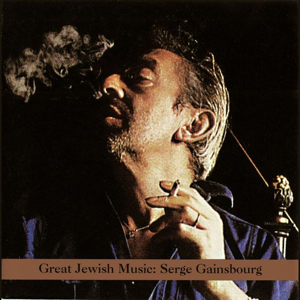 2904 Great Jewish Music - Serge Gainsbourg 1997