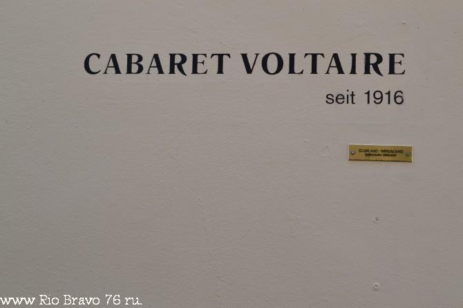 2995 Zürich, Cabaret Voltaire