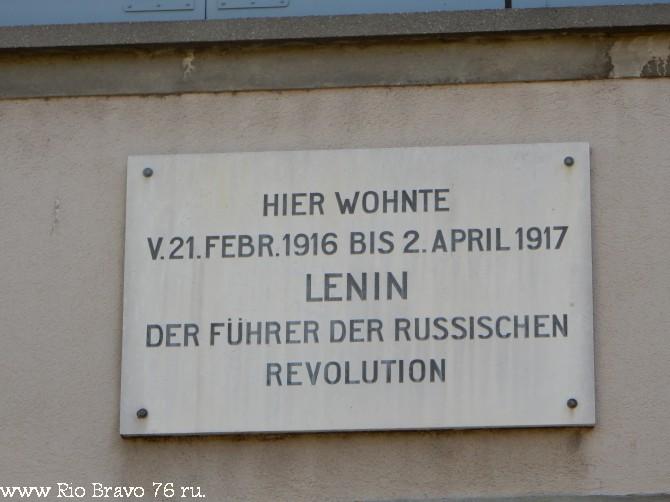 2997 Zürich, Lenin Apartment