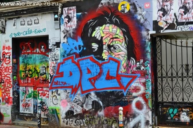 4543 Rue de Verneuil, Paris.jpg