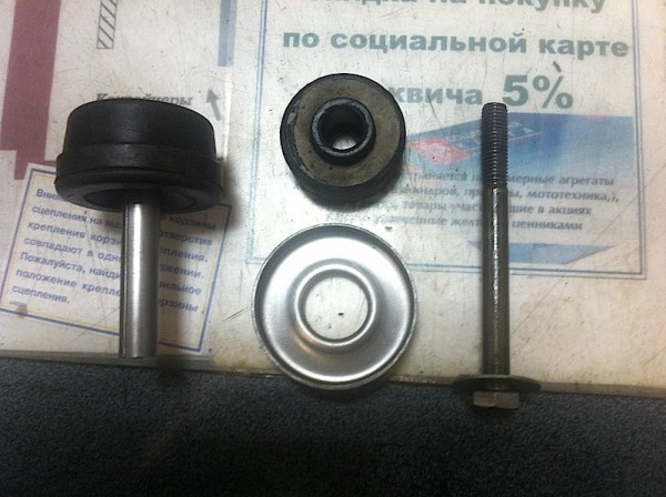 подушка газ-53