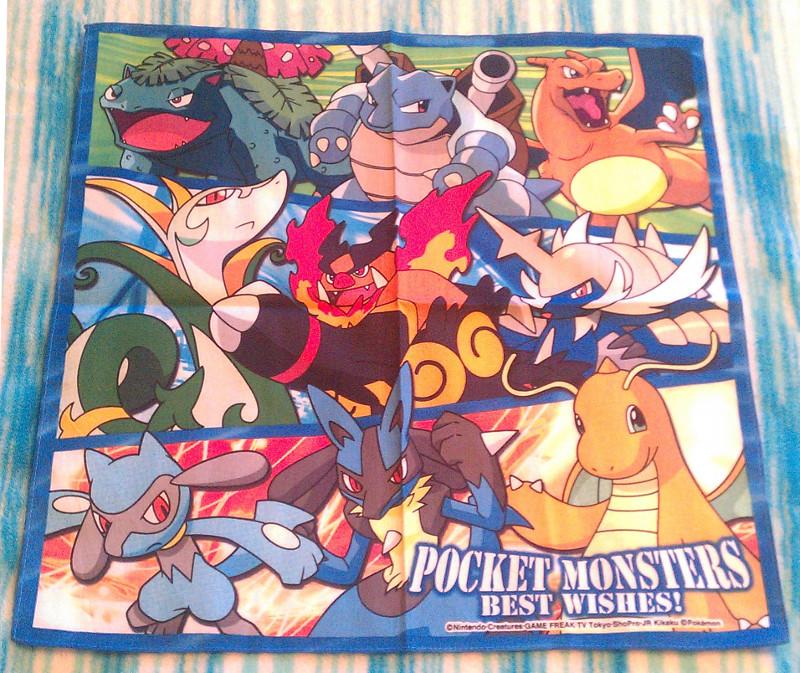 cool handkerchief