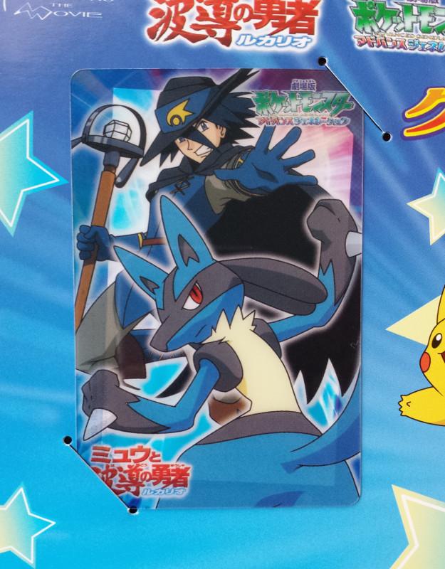Blue Clear Card 1
