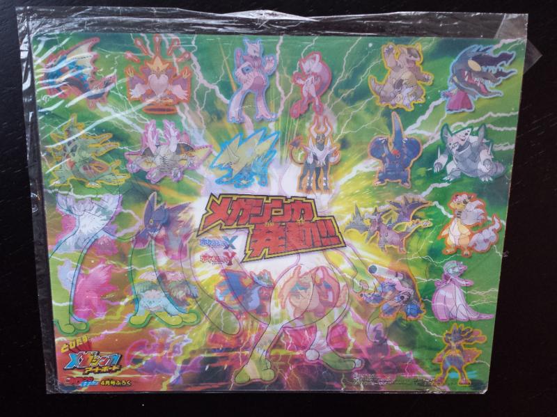 Lenticular Pencil Board Mega Pokemon