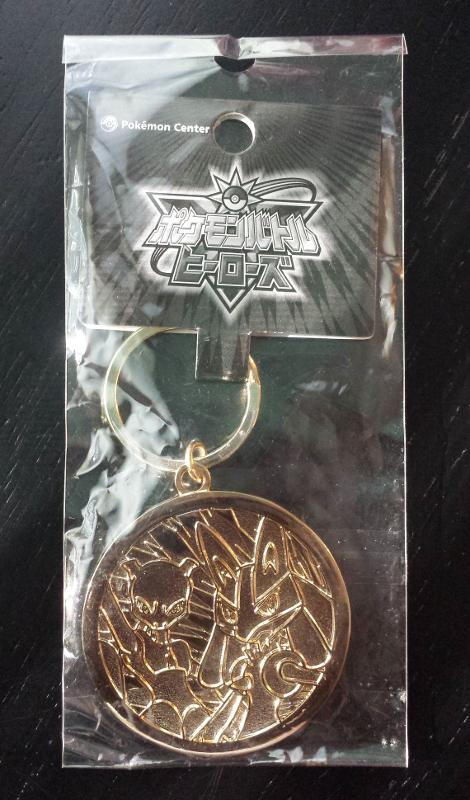 PBH Medal